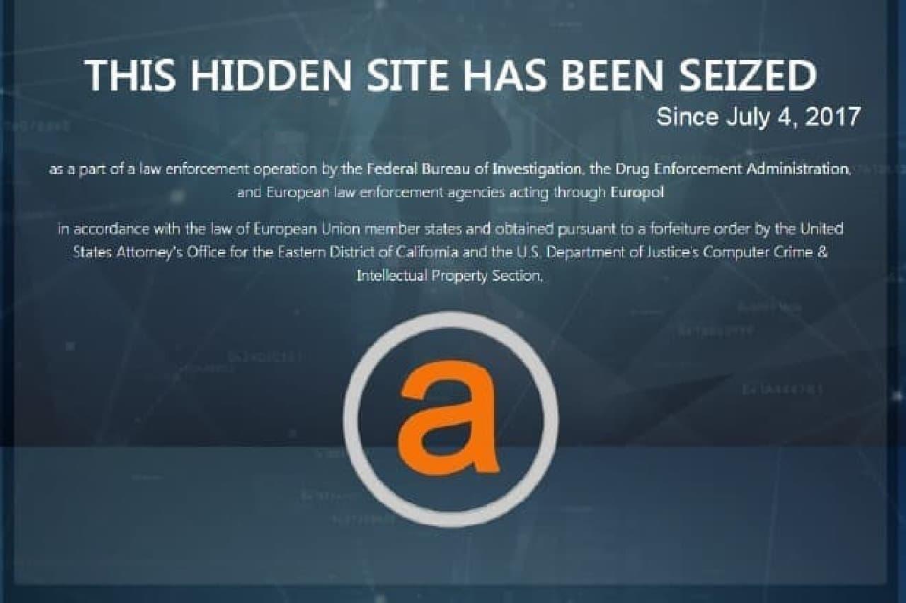 AlphaBayのイメージ