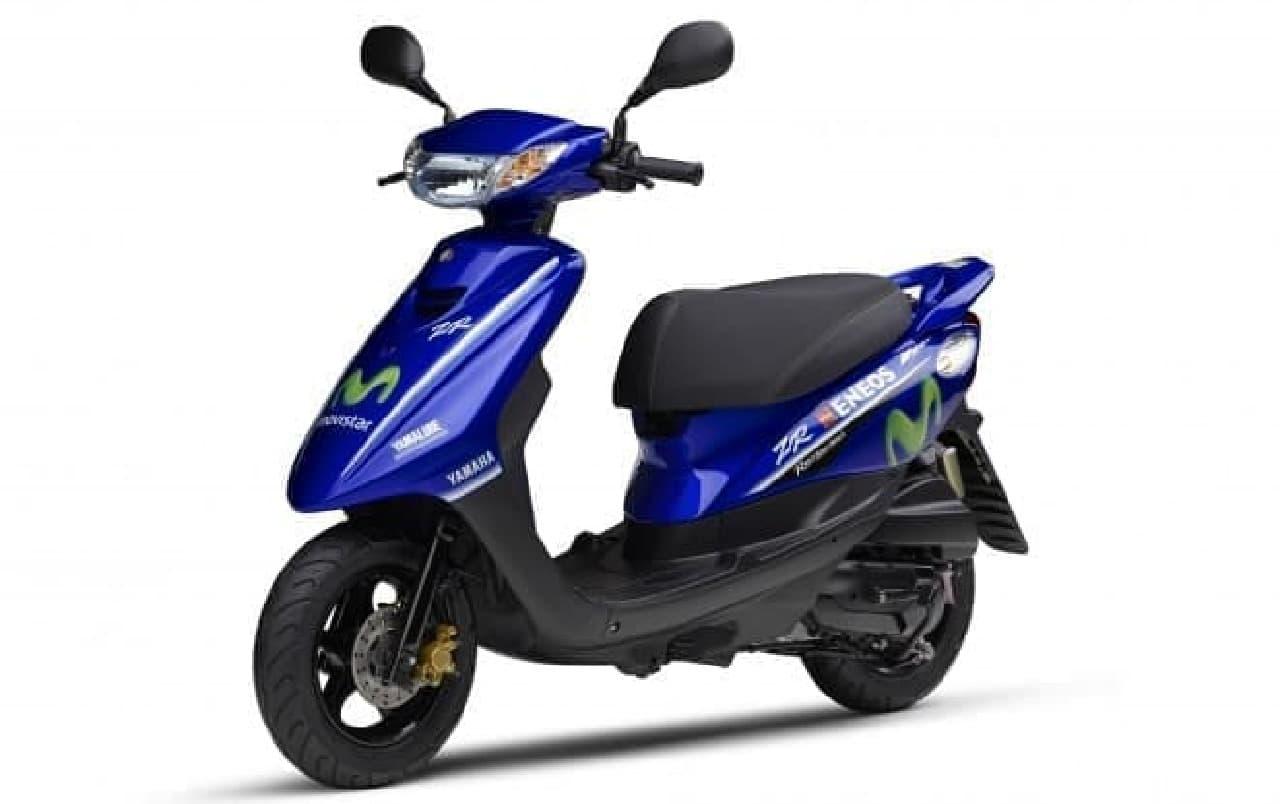 ヤマハジョグにMotoGPマシンのイメージを再現した「Movistar Yamaha MotoGP Edition」