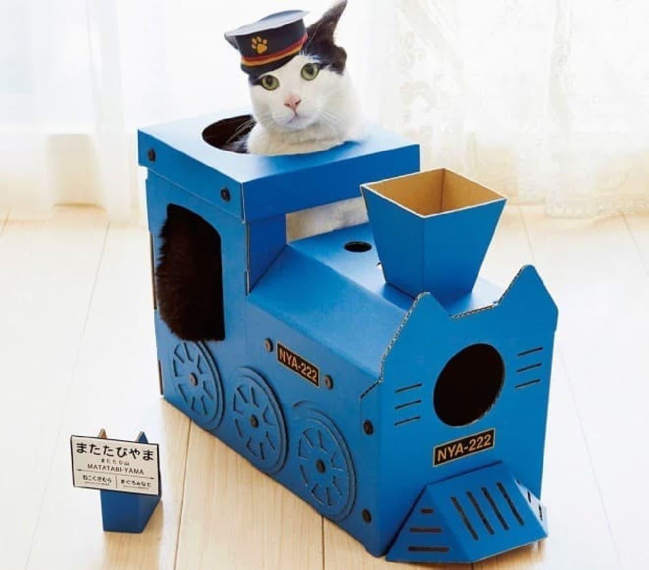 ダンボール製のツメ研ぎハウス「つめとぎ猫機関車」