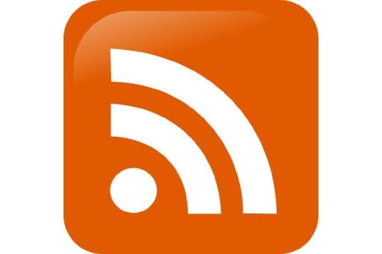 RSSフィードのイメージ