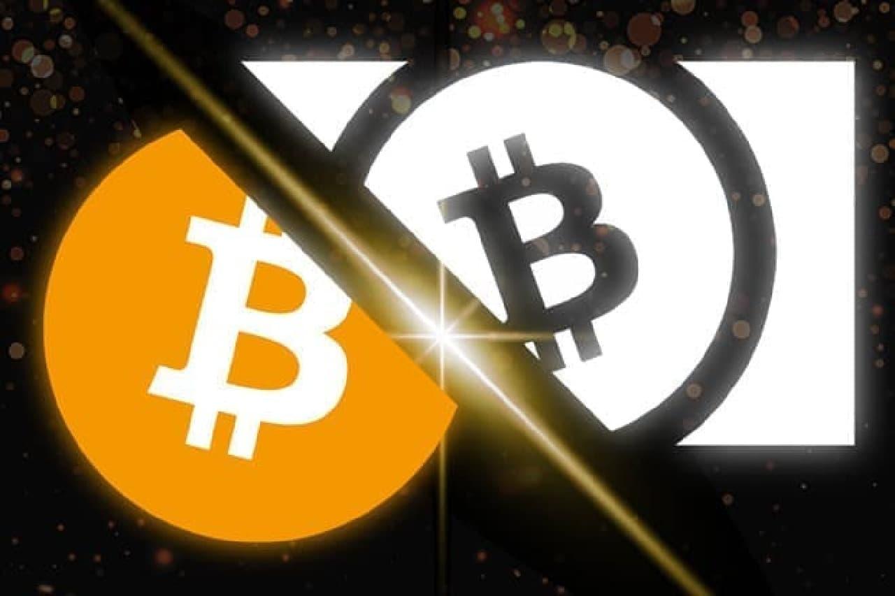 ビットコインキャッシュのイメージ