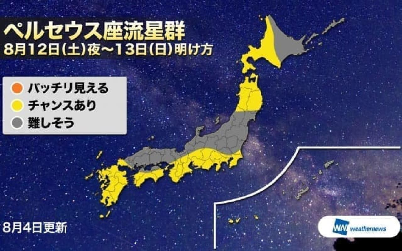 8月12日は「ペルセウス座流星群」