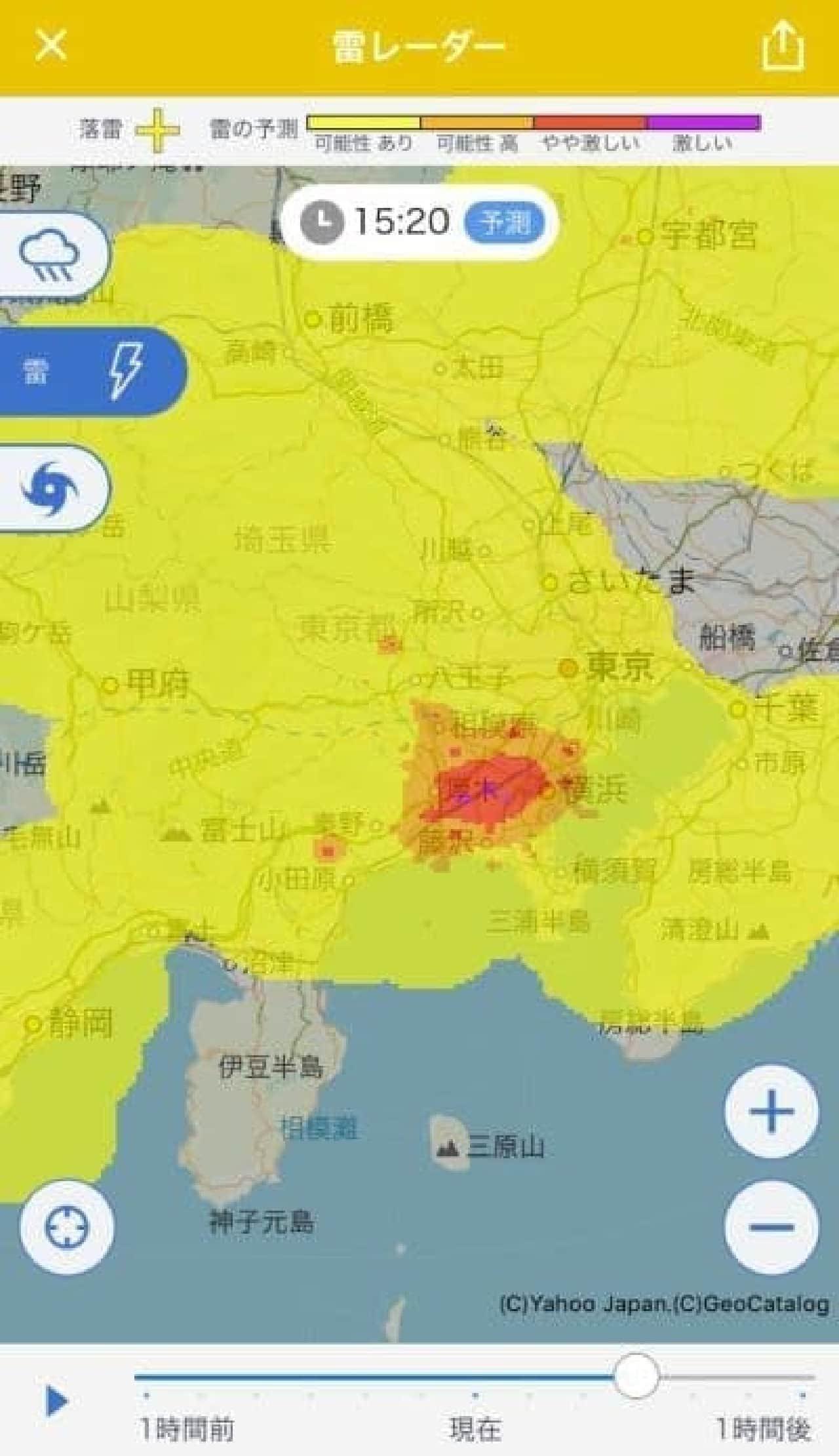 「雷レーダー」、「Yahoo!天気」アプリに登場