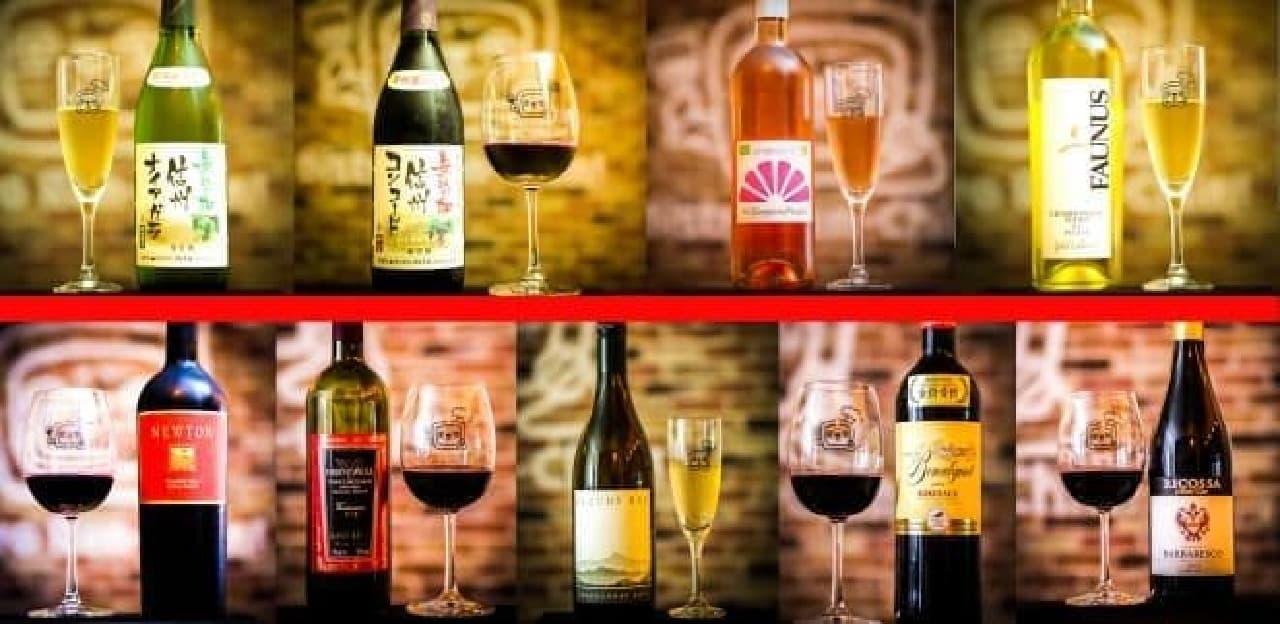 「ワイン&国産にんにくフェス」10月に福岡 天神で