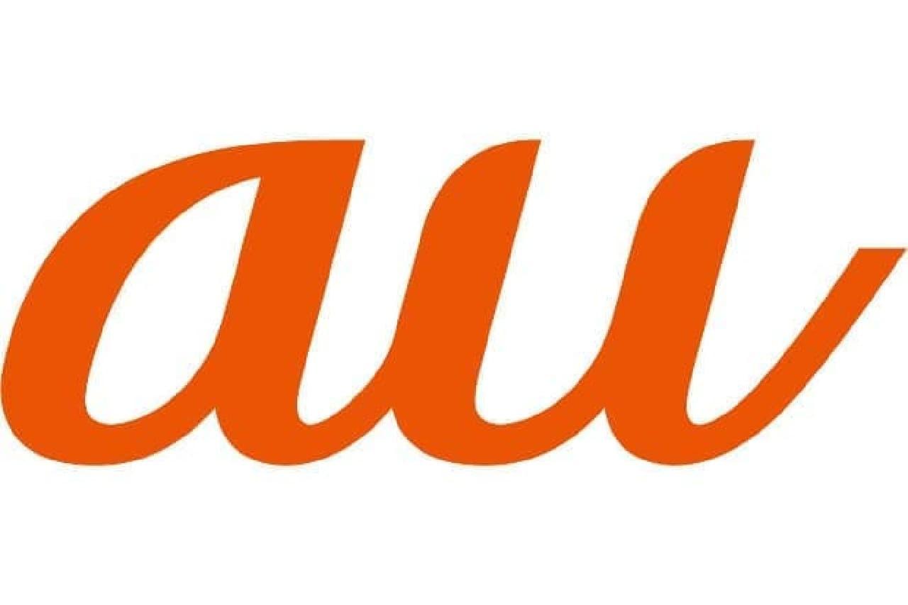 auのブランドイメージ