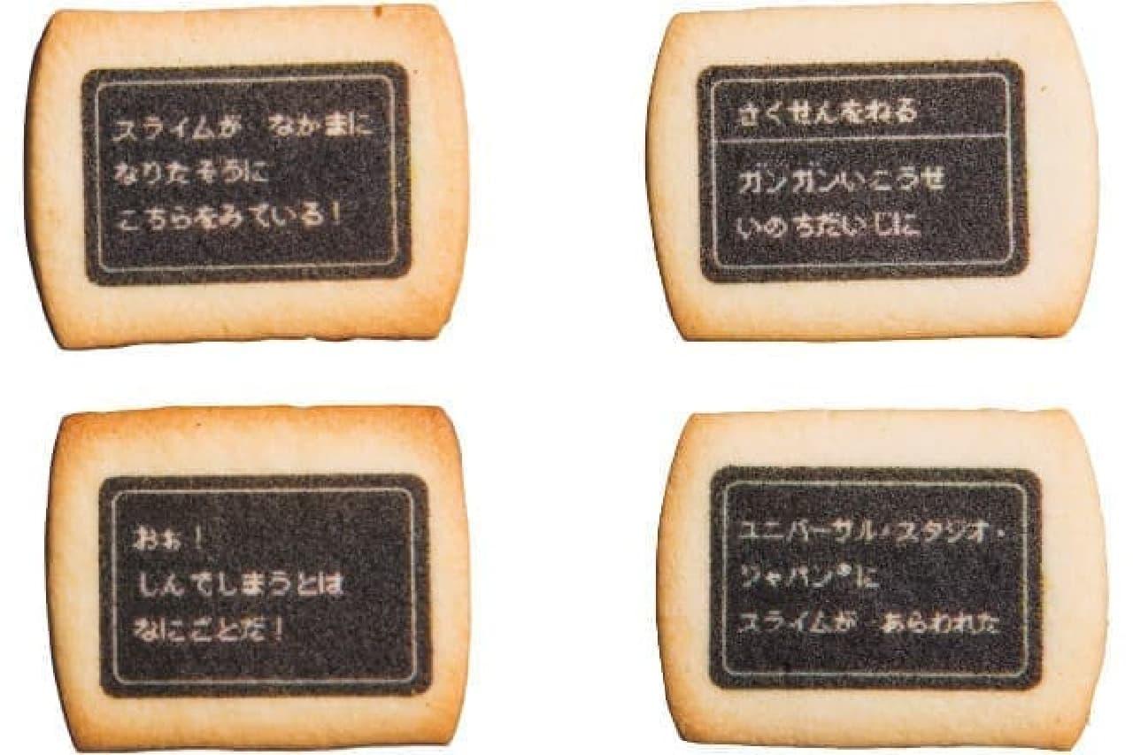 色々なデザインのクッキー