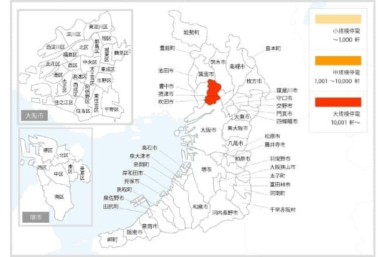 大阪府の大規模停電