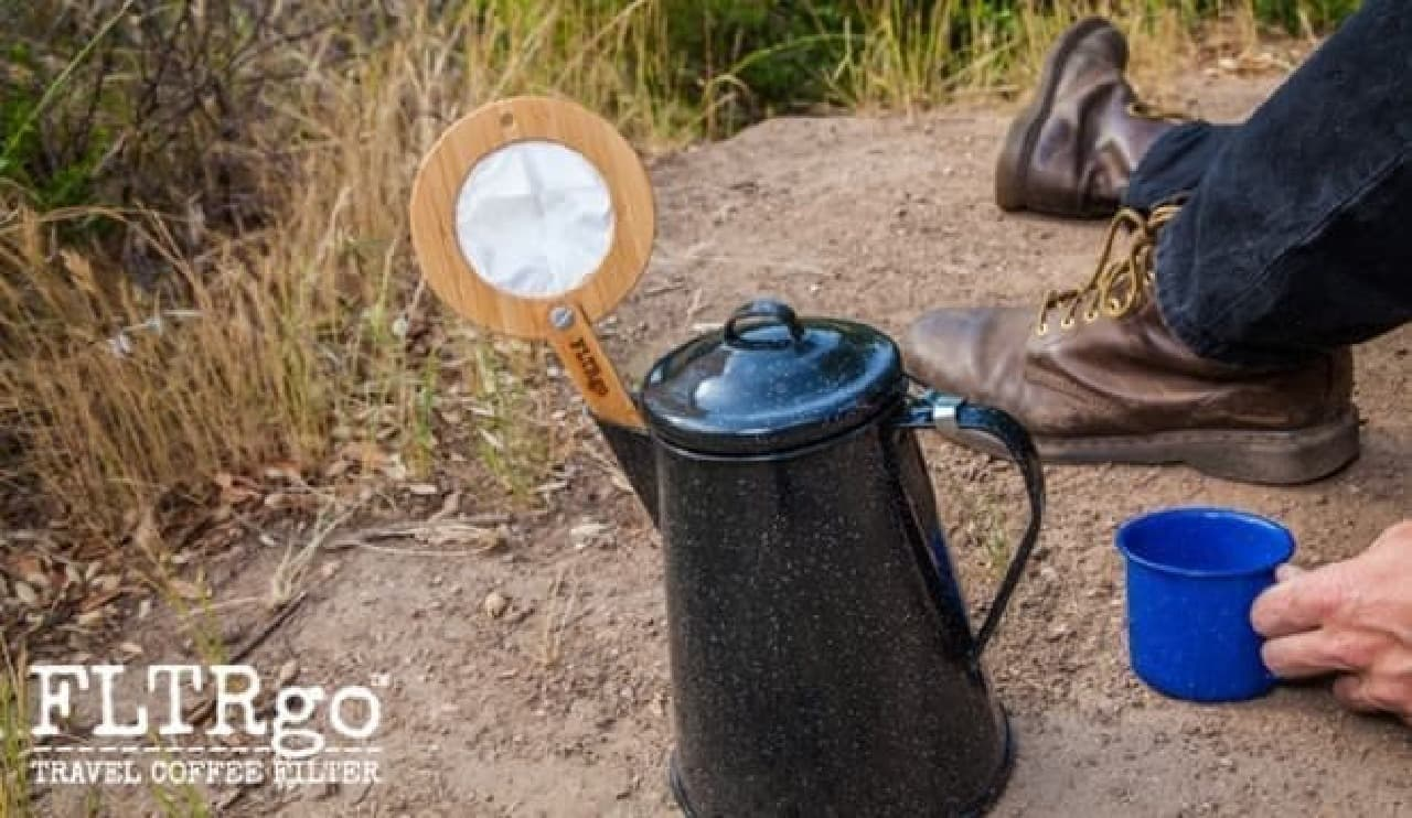 キャンプ用のコーヒーフィルター「FLTRgo」