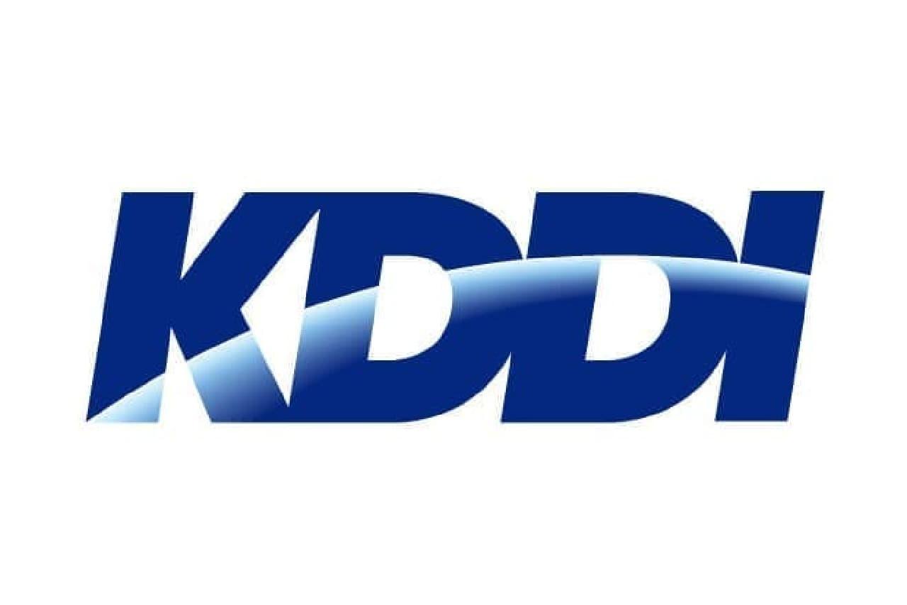 KDDIのロゴイメージ