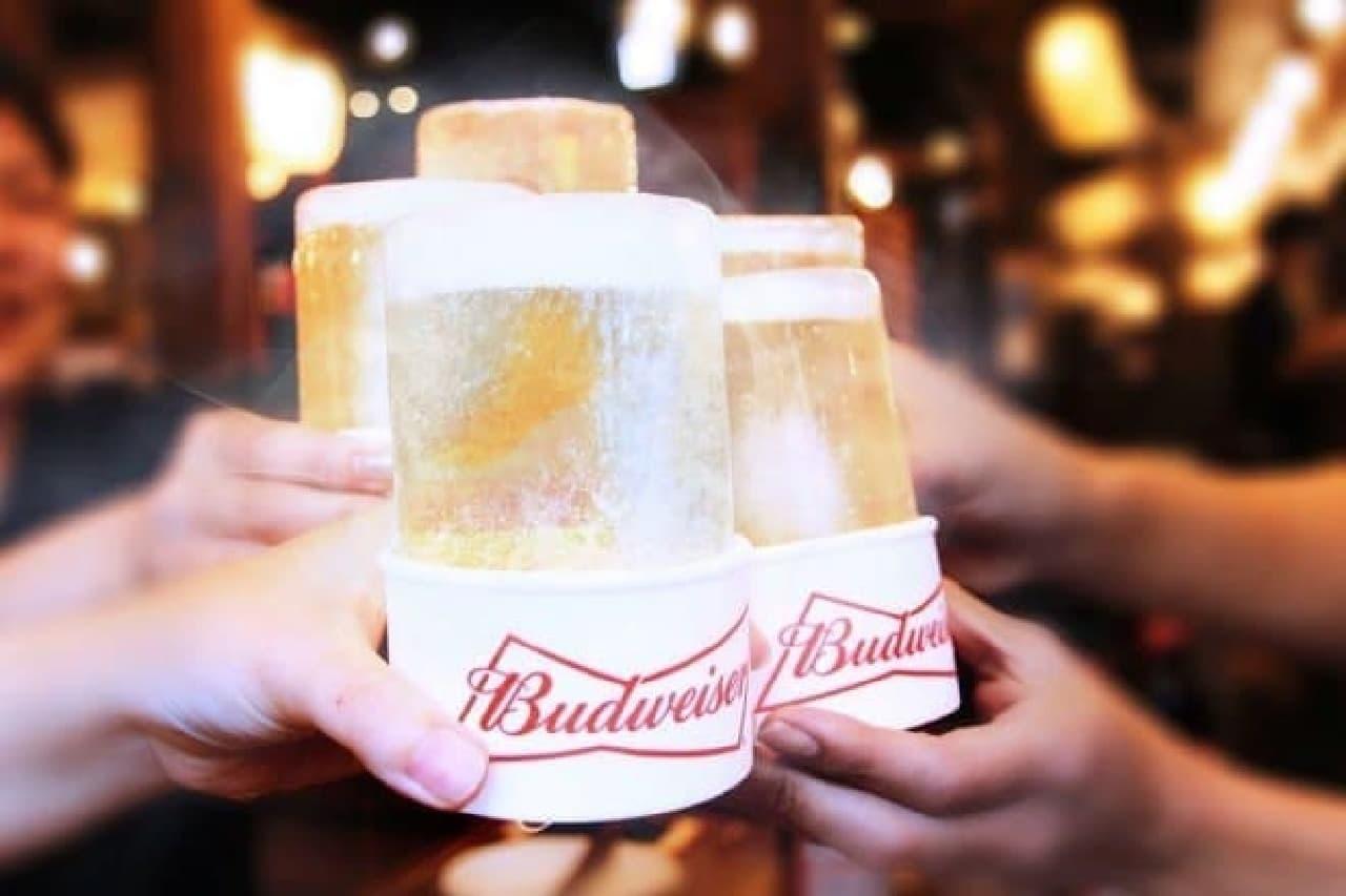 アイスグラスのイメージ