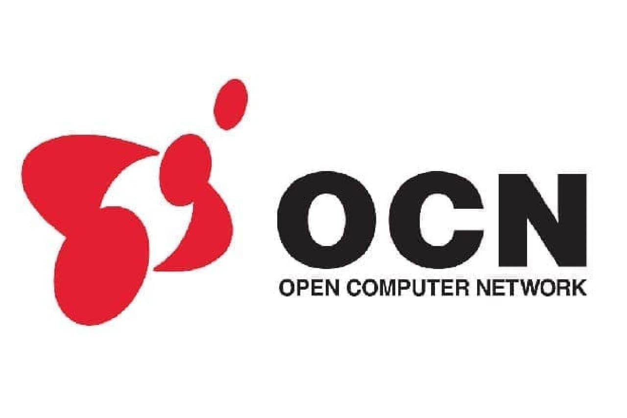 OCNのロゴイメージ