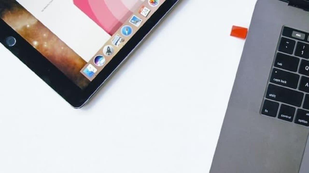 iPadをMacのセカンドディスプレイにする「Luna」