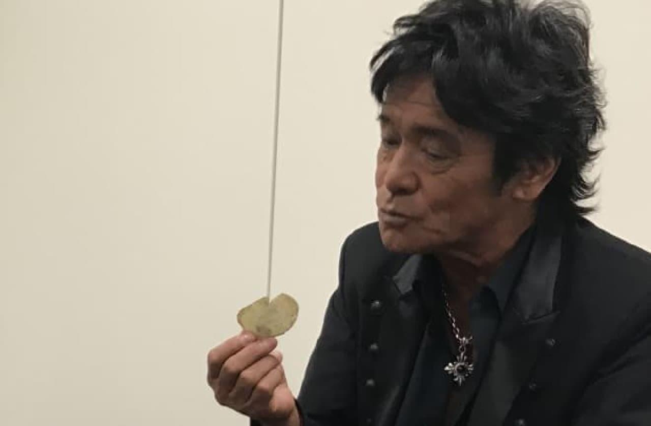 松崎しげるさん監修「黒いポテリッチ 黒胡椒味」