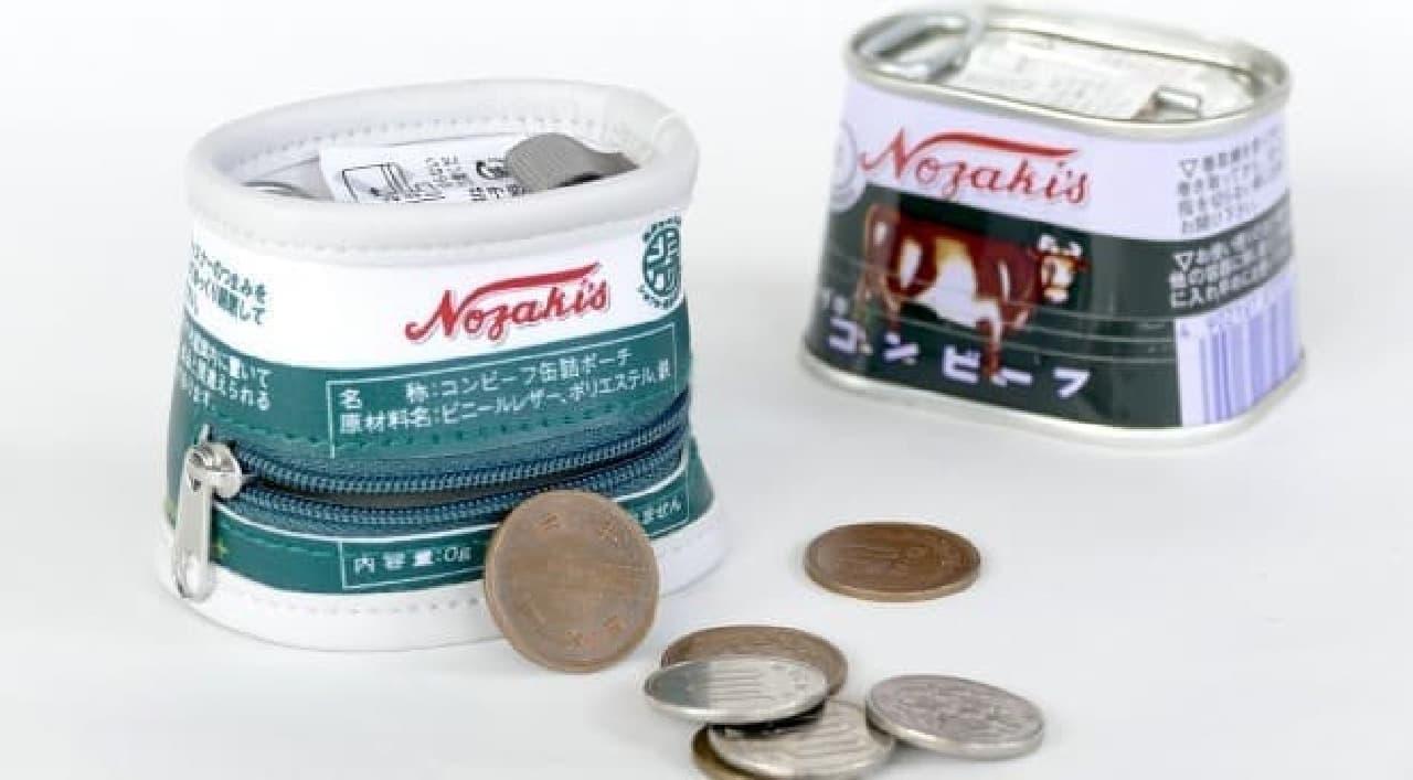 ノザキのコンビーフ缶詰をほぼ原寸大で再現した「缶詰ポーチ コンビーフ」
