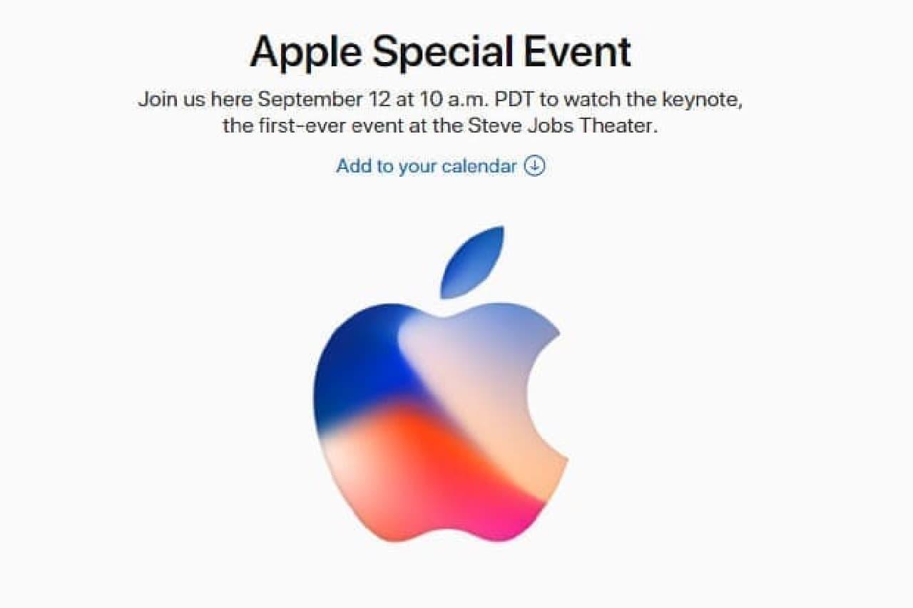 Appleロゴのイメージ