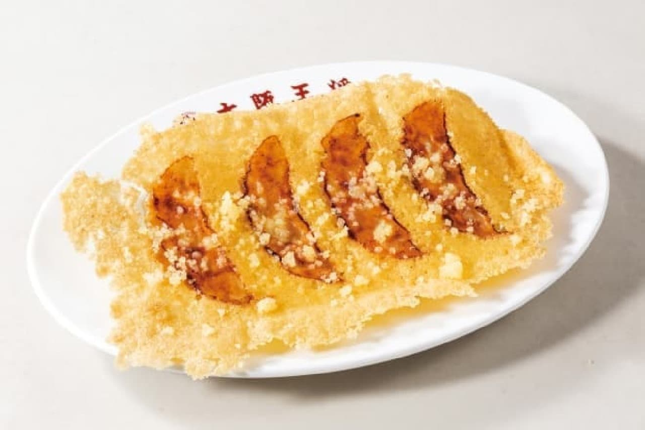 カリカリダブルチーズ餃子