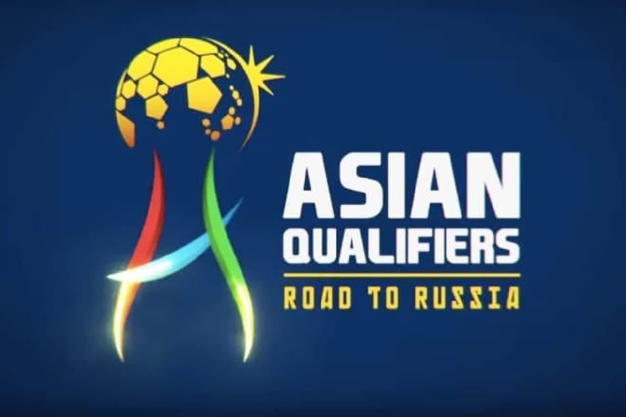 サッカーアジア最終予選