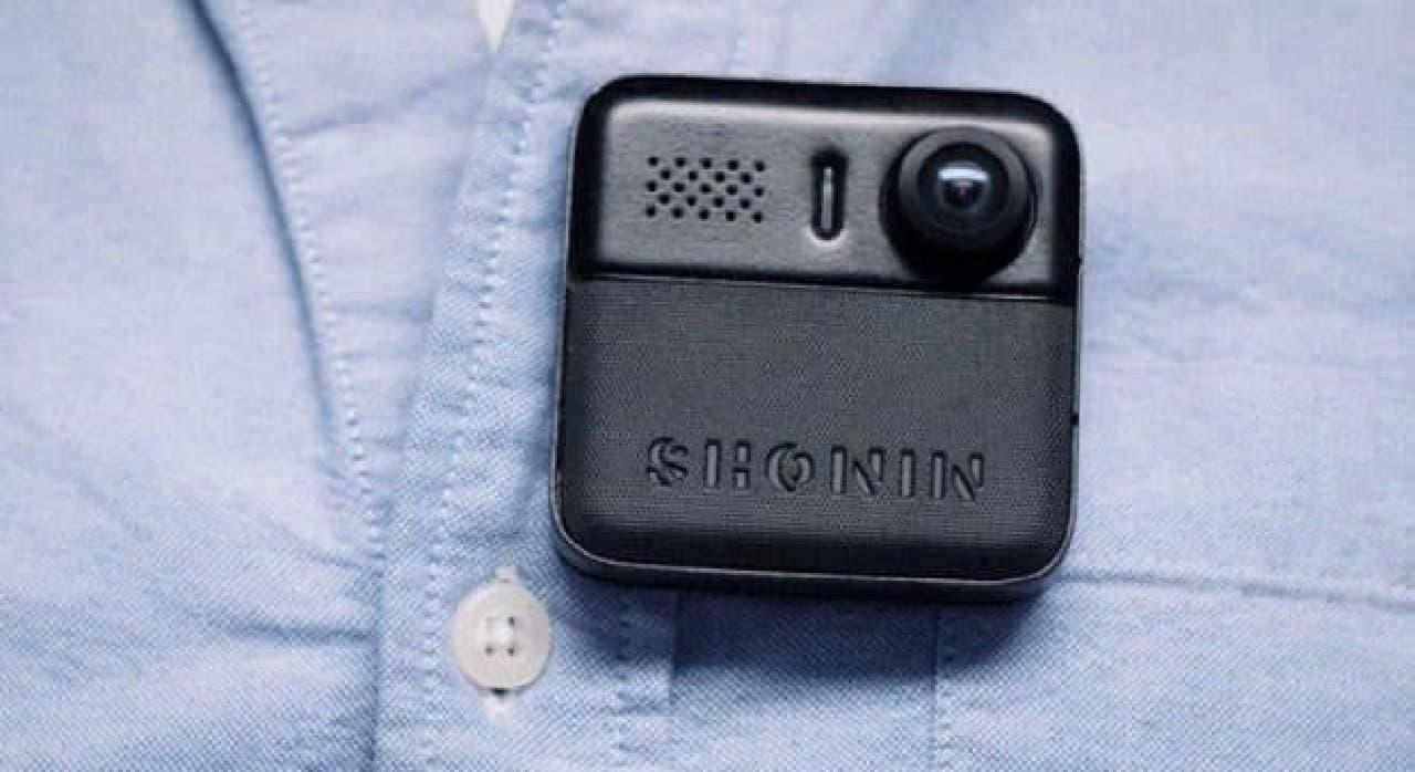 人間用のドライブレコーダー「Shonin(証人)」