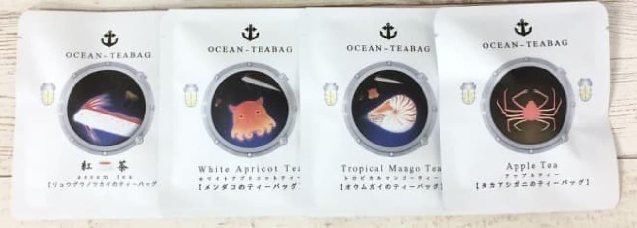 タカアシガニがブキミカワイイ「新・深海生物のティーバッグ」