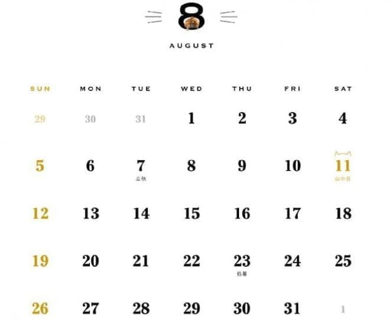 2018 ぶさにゃんカレンダー