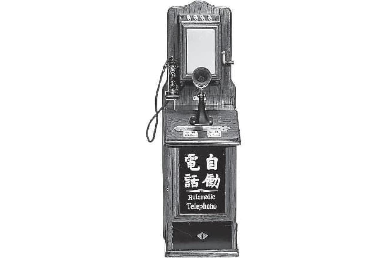 日本初の公衆電話