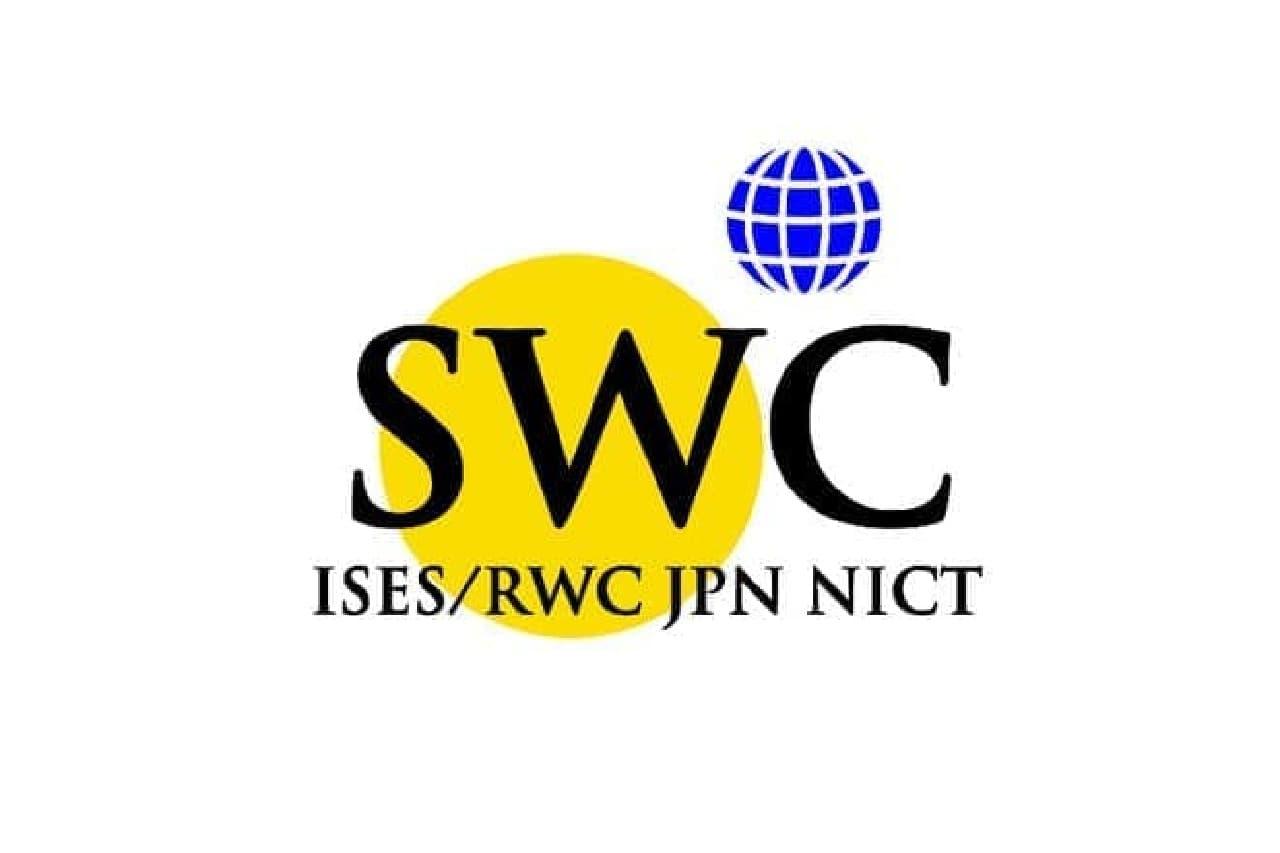 NICT宇宙天気情報センター