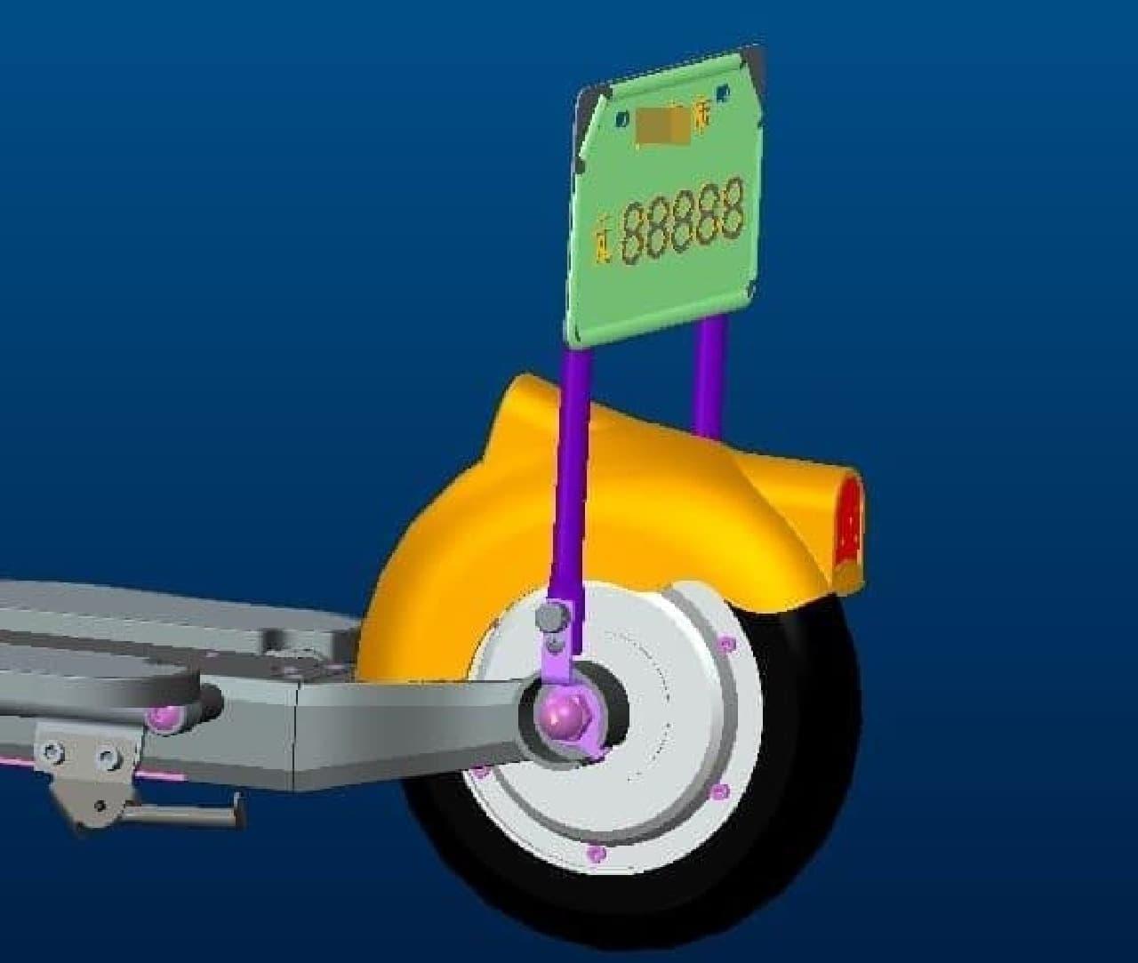 折り畳み電動スクーター「Airwheel Z」