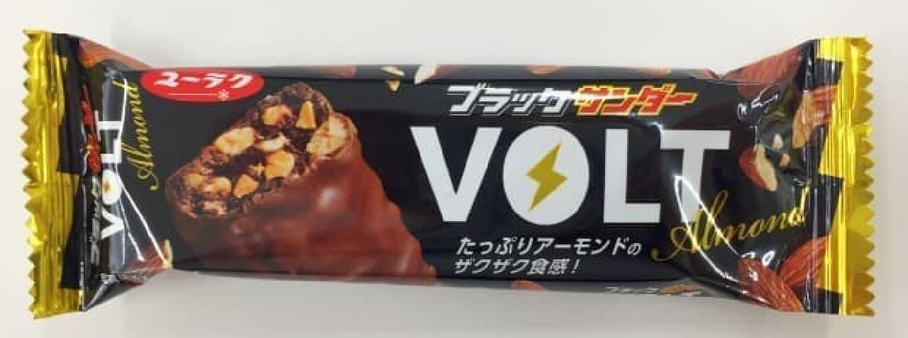 アーモンド約7粒入りの「ブラックサンダー VOLT(ボルト)」