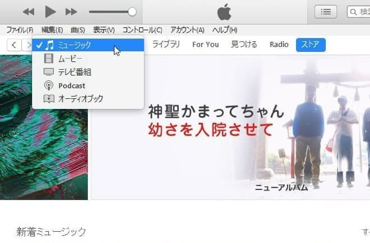 App Storeのイメージ