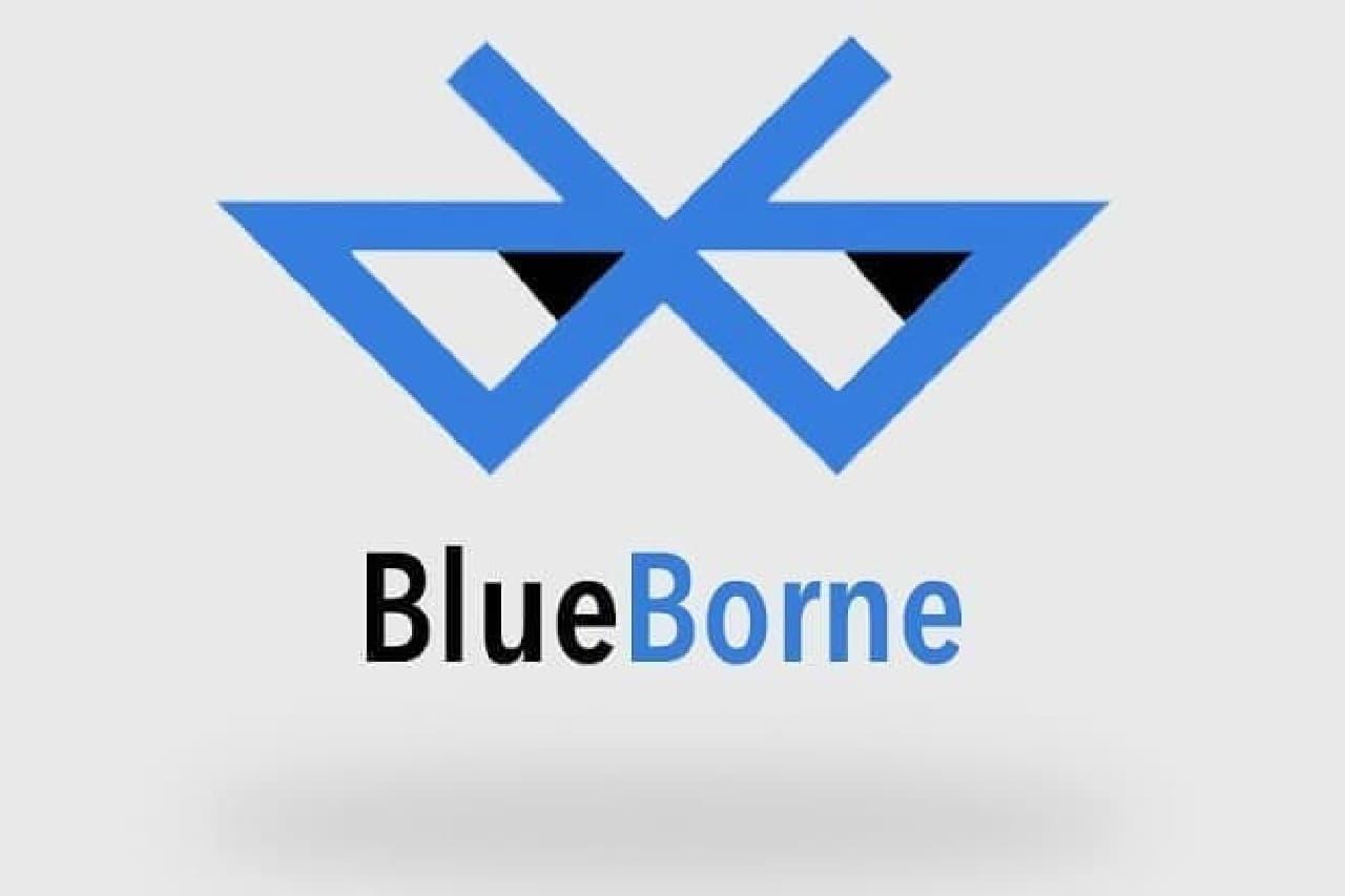 BlueBorneのイメージ