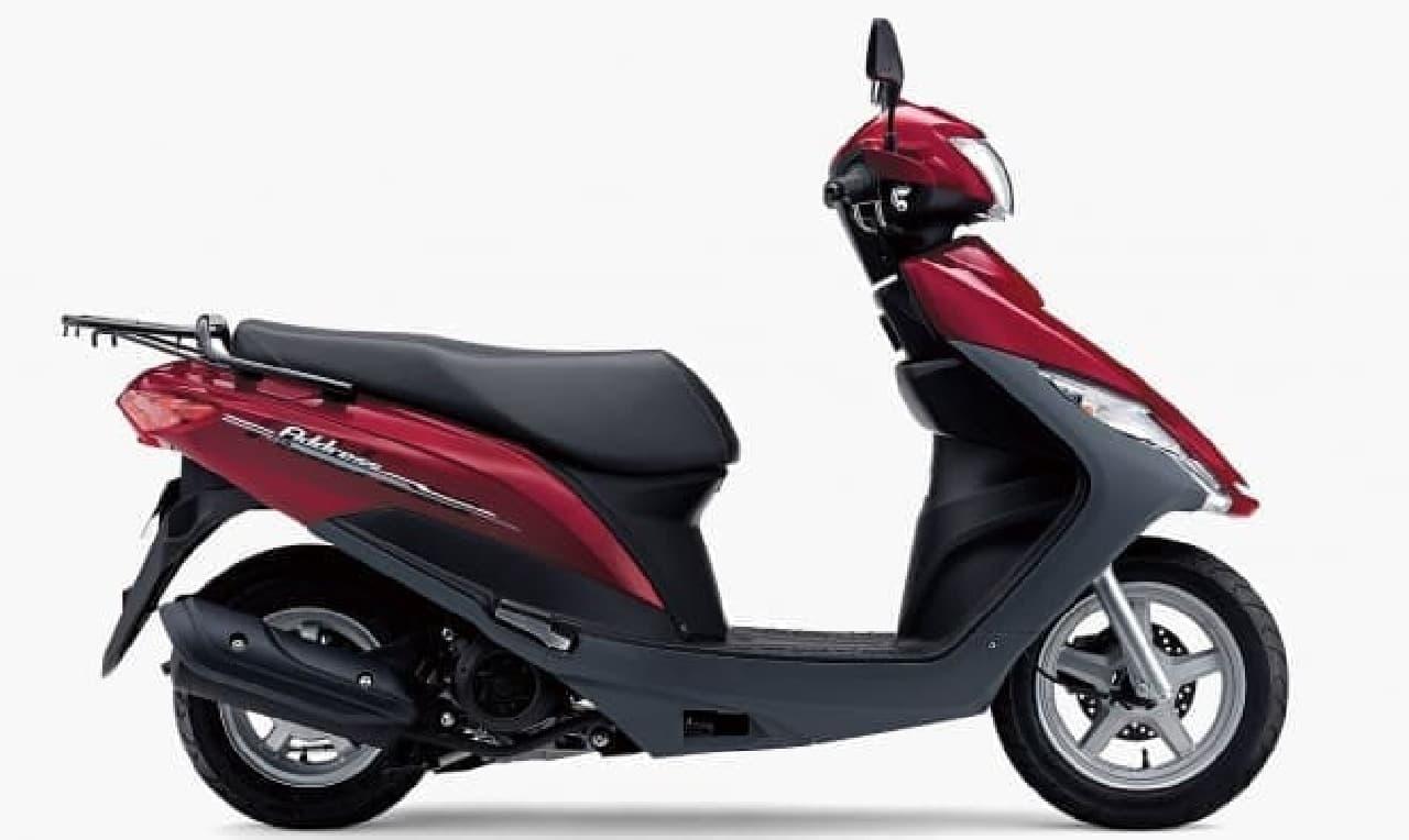 新型125ccスクーター スズキ「アドレス125」発売