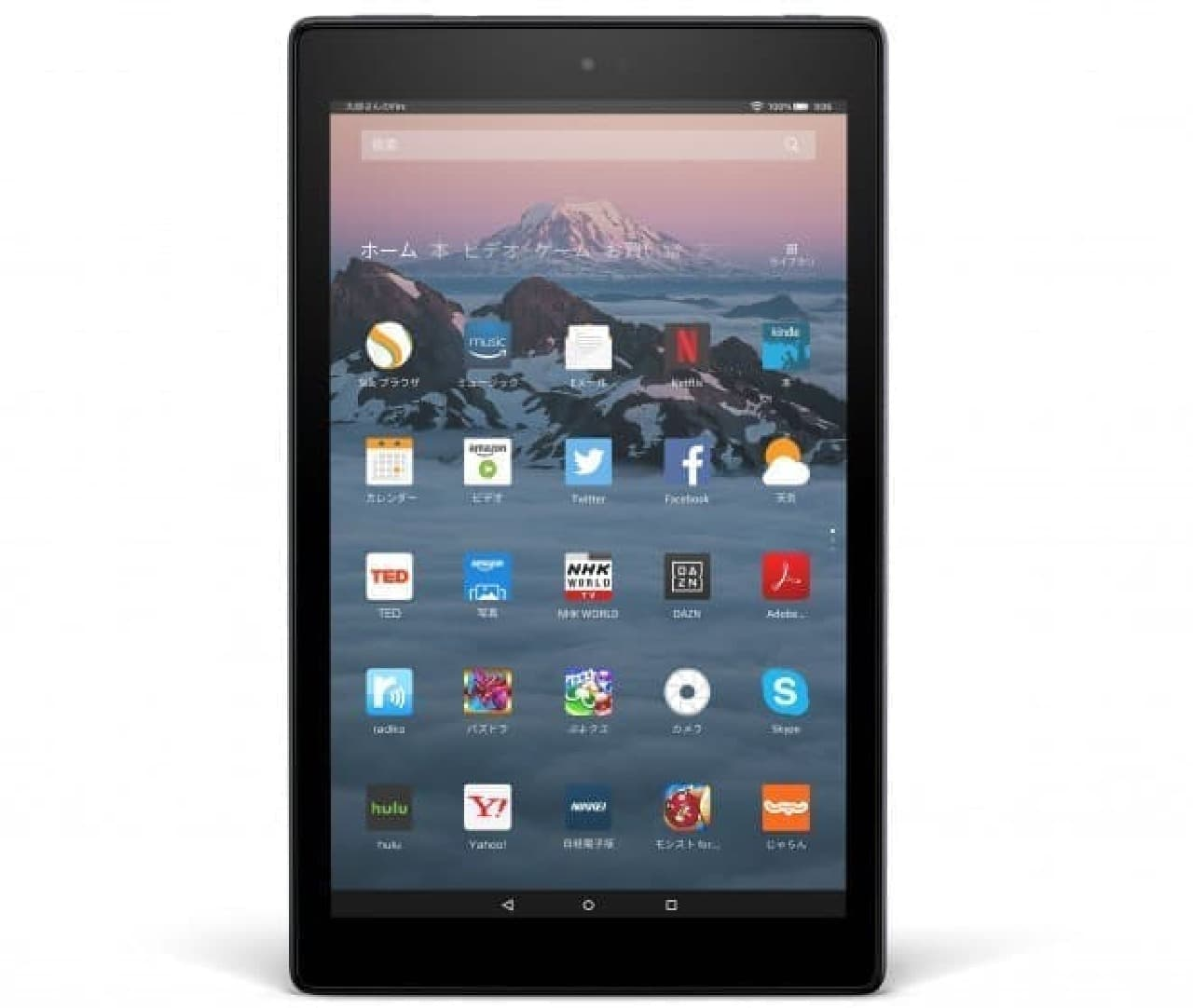 「Amazon Fire HD10」販売開始