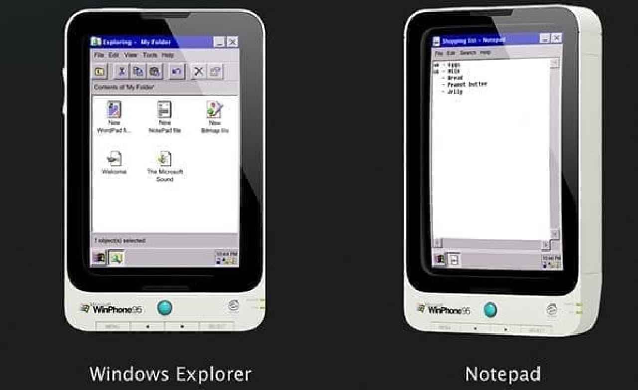 Windows 95を搭載したスマートフォン「WinPhone 95」
