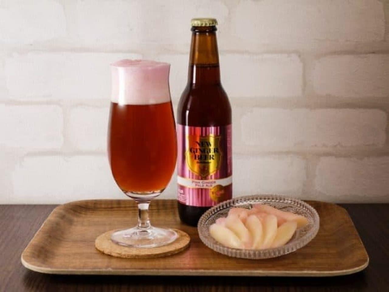 岩下の新生姜ビール