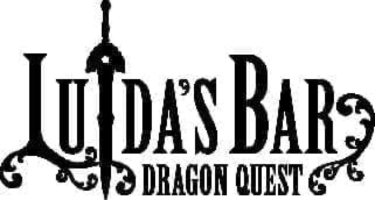 ルイーダの酒場のロゴ