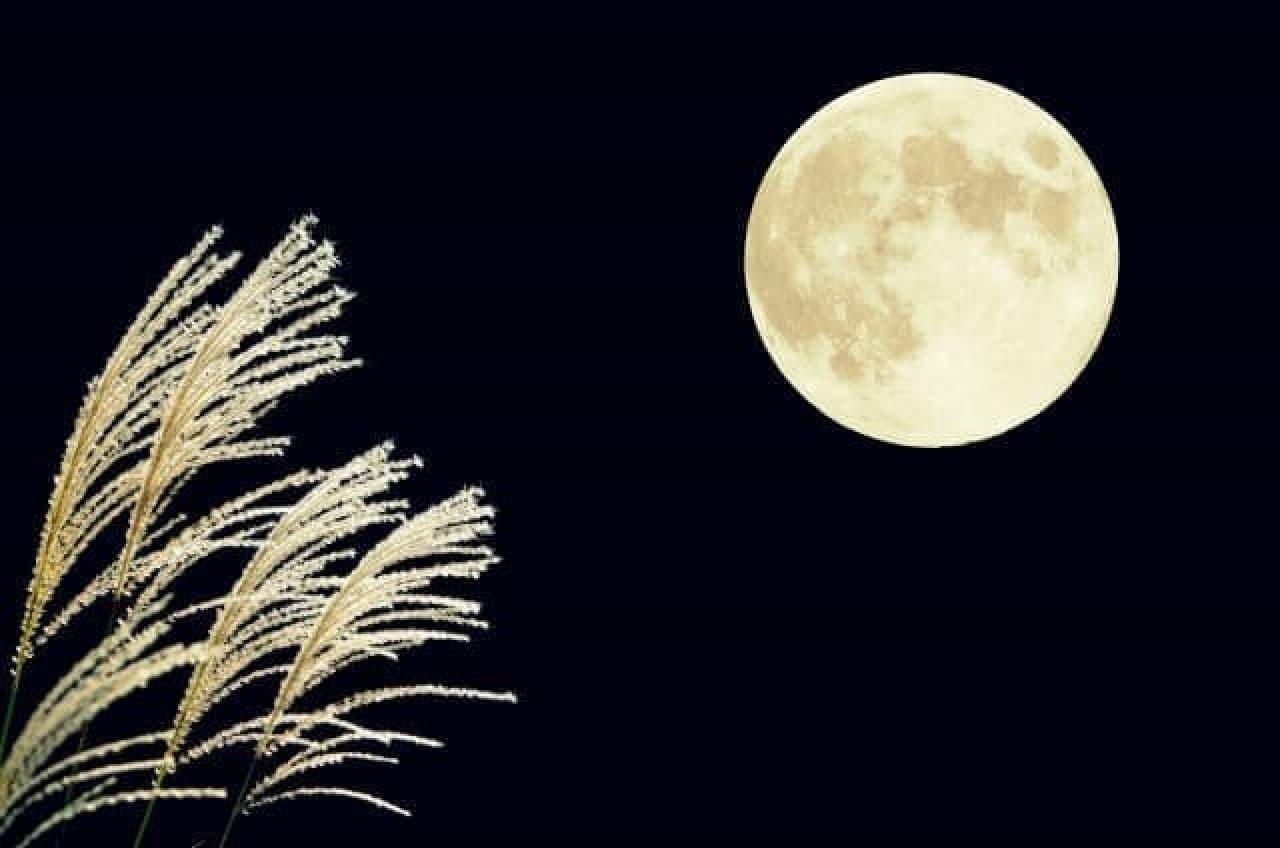 10月4日は中秋の名月