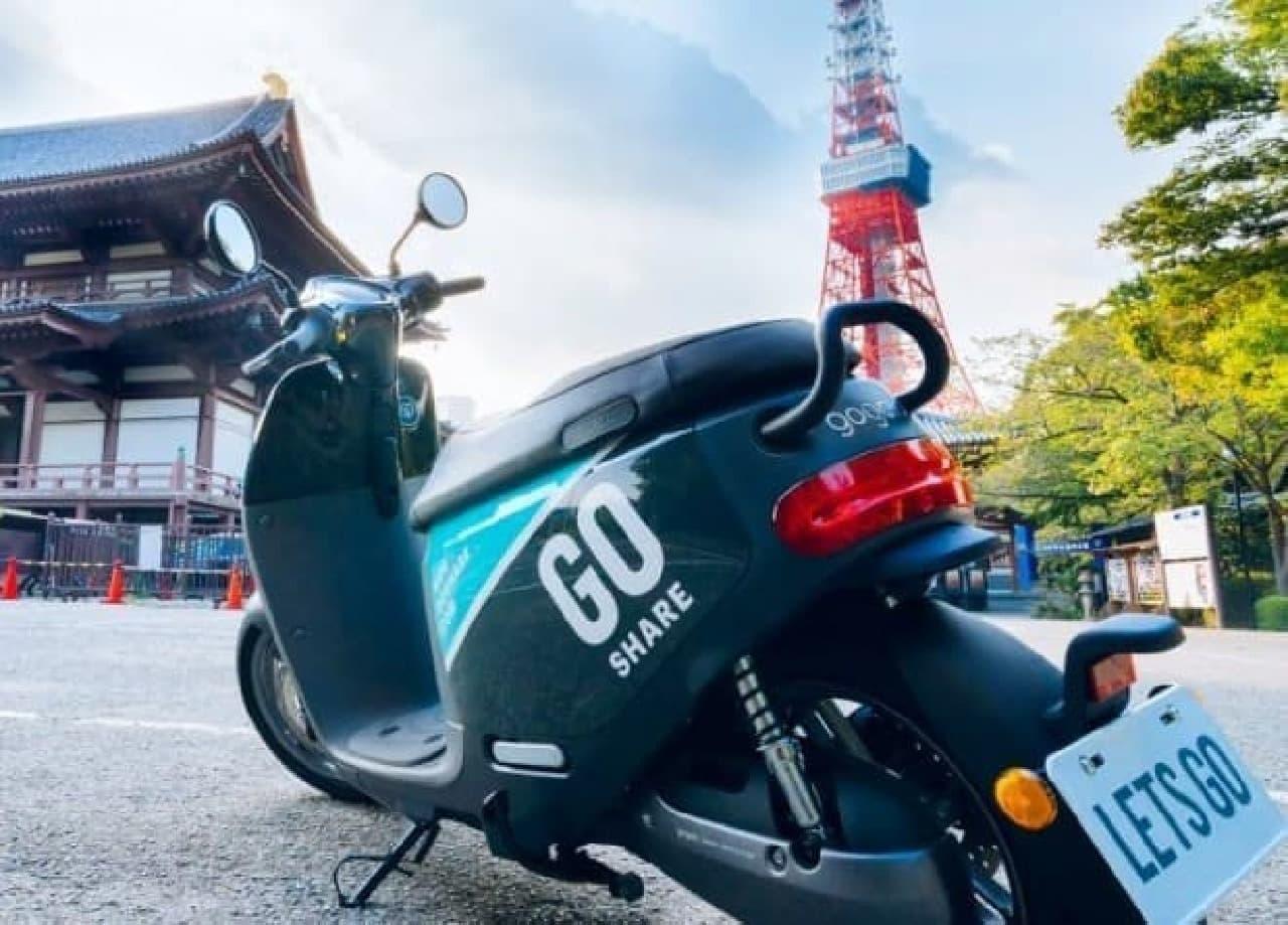 """バッテリーを""""充電""""するのではなく""""交換""""しながら走行する電動バイク「Gogoro」"""