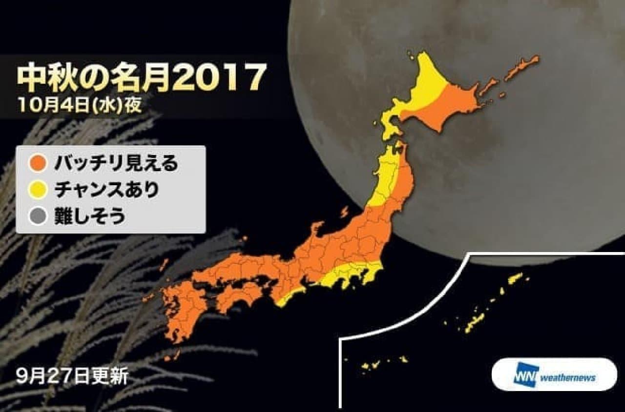 10月4日は中秋の名月―ウェザーニューズが天気見解を発表