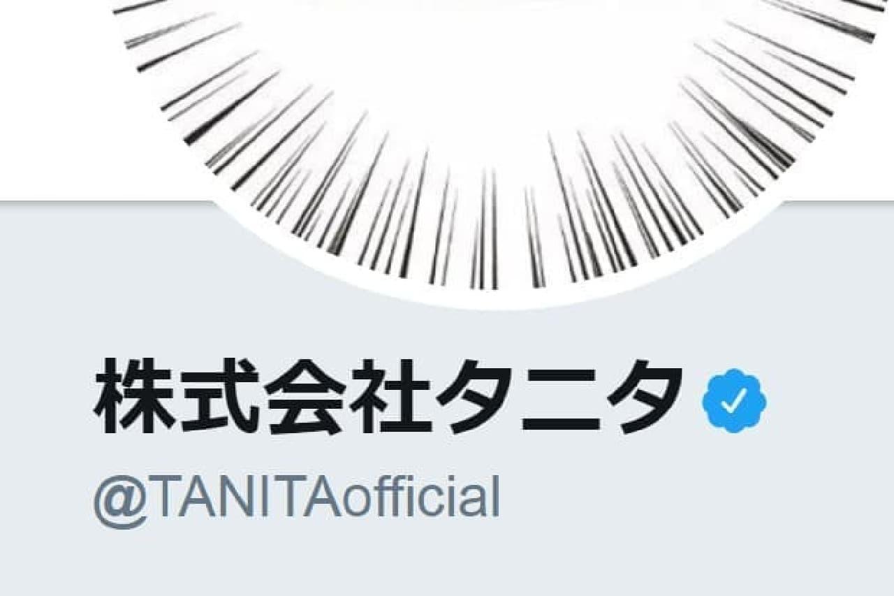 タニタのTwitterアイコン