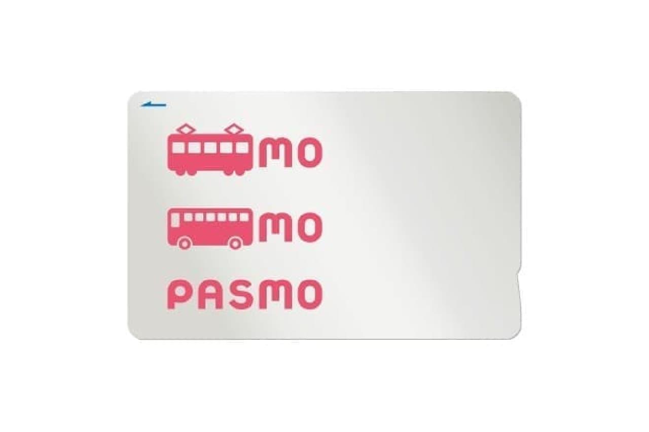 PASMOカードのイメージ