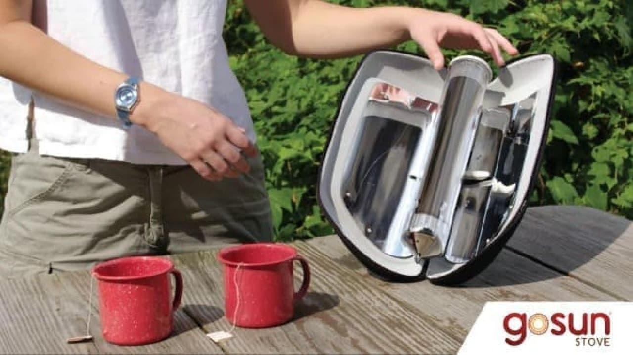 持ち運べる太陽光ポット(湯沸かし器)「GoSun Go」
