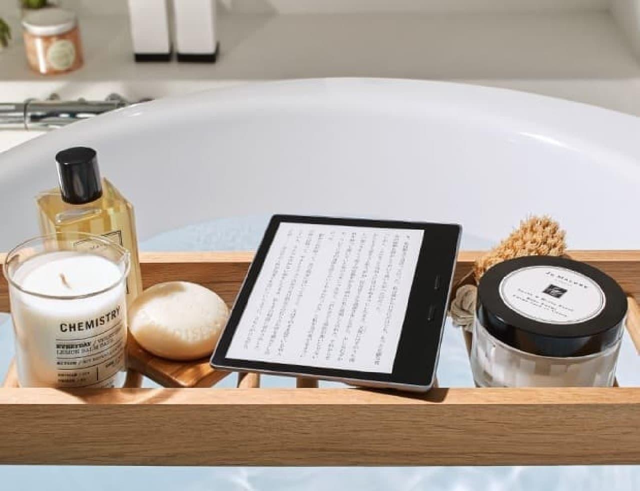お風呂で、コミックを読む―防水タイプの「Kindle Oasis」
