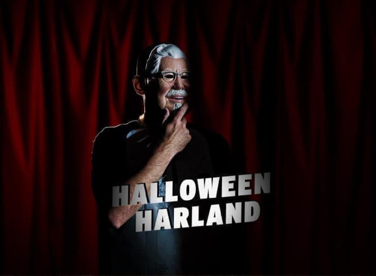 カーネル・サンダースさんの公式ハロウィンコスチューム「Halloween Harland」