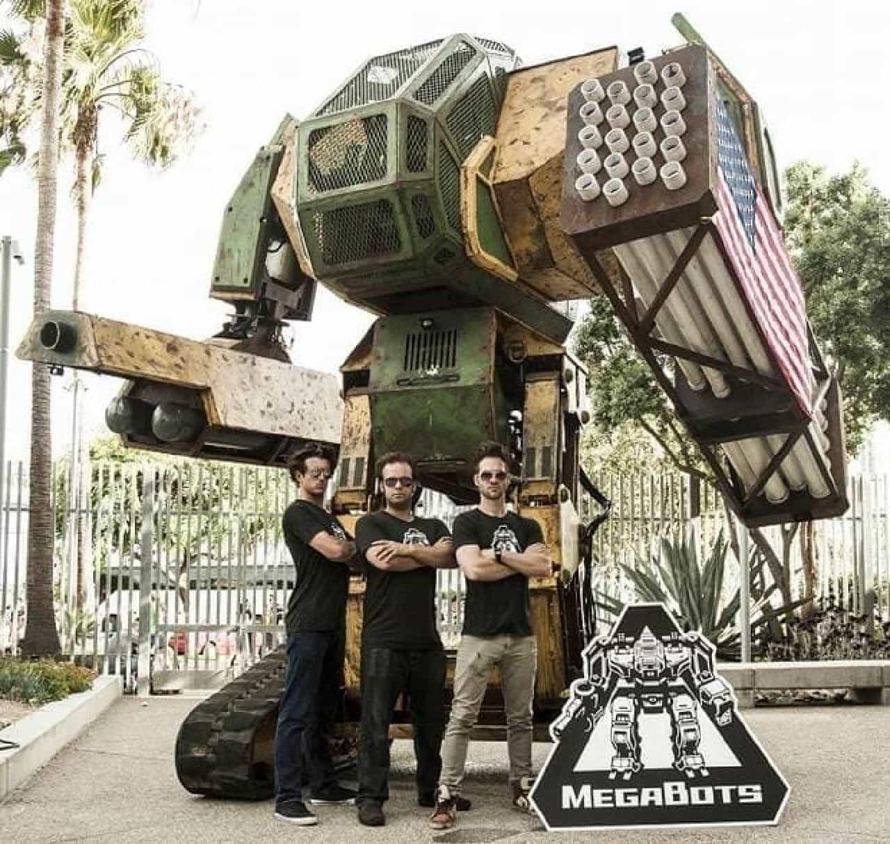 日本にロボット対決を申し込んできた米国のMegaBot