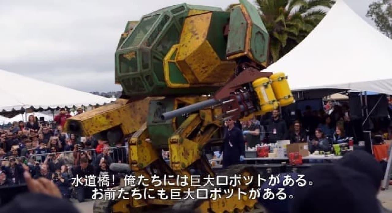 日米ロボット対決、日本時間10月18日朝から中継