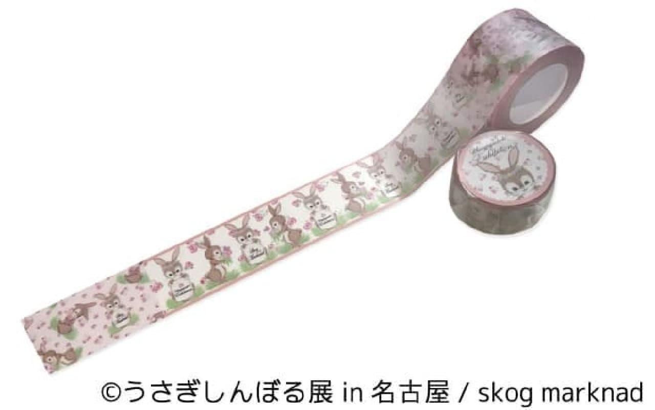 skog marknadさんのうさぎマスキングテープ