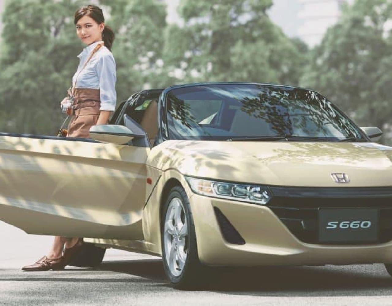 ホンダ「S660」に特別仕様車「#komorebi edition(コモレビ エディション)」