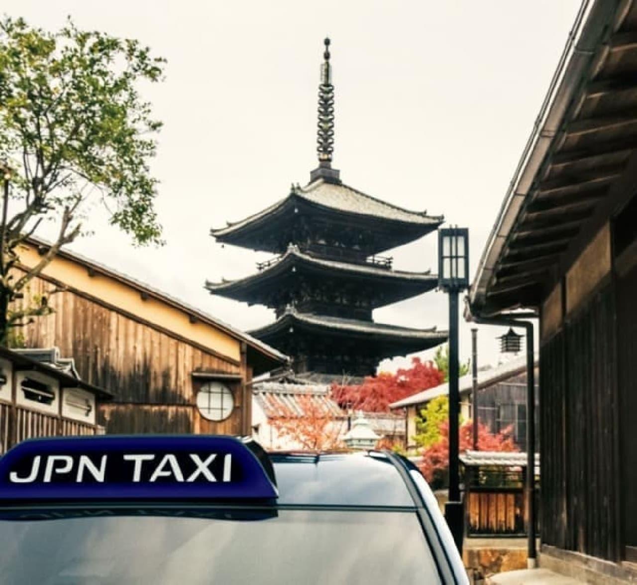 トヨタ、「JPN TAXI(ジャパンタクシー)」を発売-