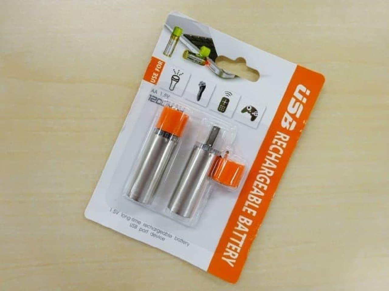USBポートに直挿しできる単3型充電池「USB Rechargeable Battery」