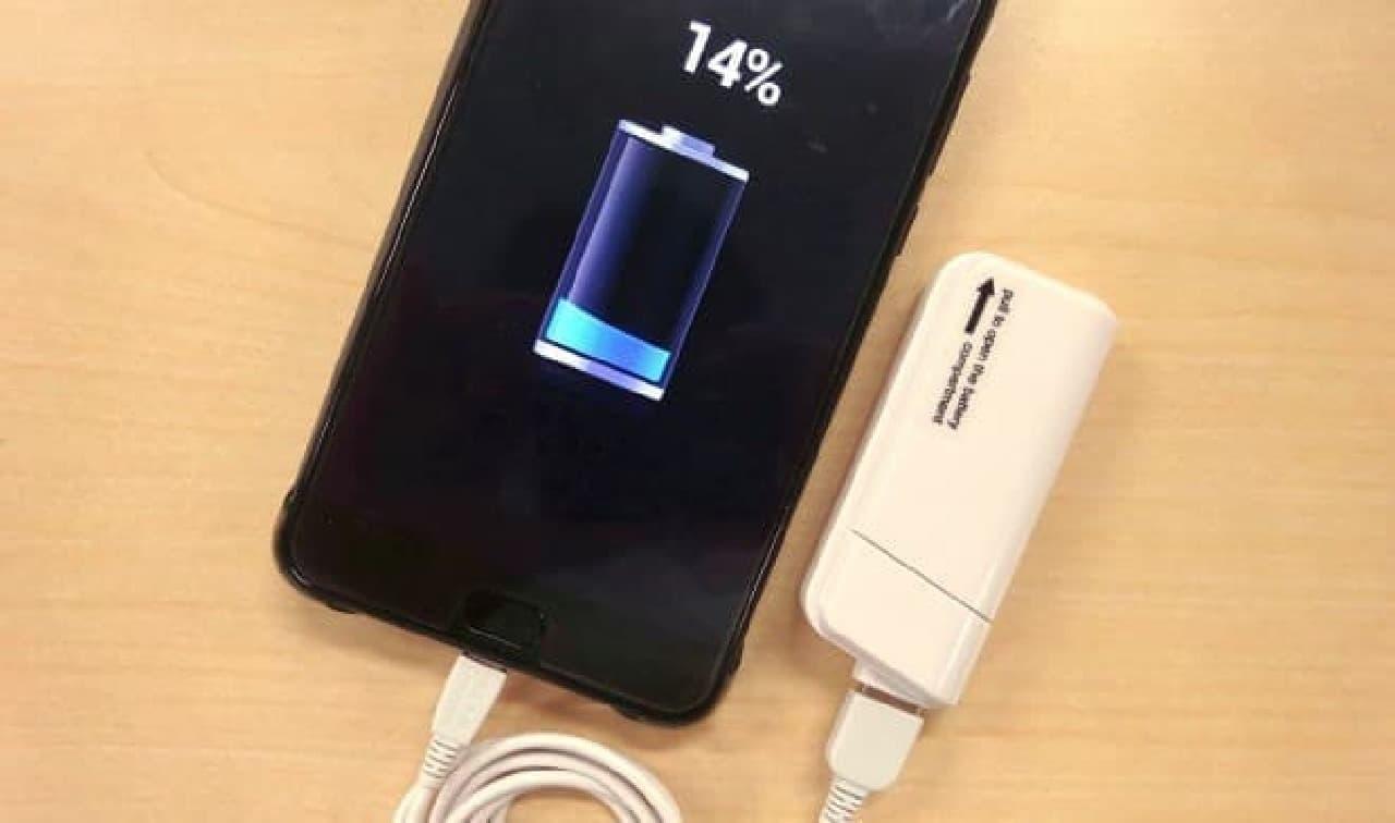 イソー「【電池式】モバイルバッテリー」